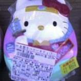 『(岡山)お祭りキティ』の画像
