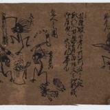 【妖怪】「もし疫病が流行することがあれば、私の姿を描いた絵を人々に早々に見せよ」江戸時代に熊本の海に現れた妖怪アマビエの姿絵