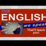 『The English We Speak で英語の日常会話を学ぼう!』の画像