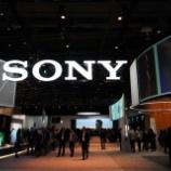 『【SONY】PS5や鬼滅効果で20年ぶりに株価1万円台回復!アフターコロナでも上昇が見込める神銘柄だろこれ・・・』の画像
