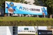 【画像】岐阜県がやばい