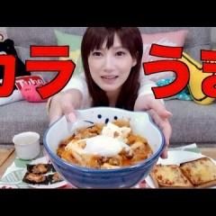 【テレ東】大食い 2杯目