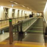 『羽田空港国際線ターミナル 2014年5月』の画像