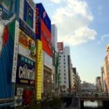 『JAL×はんつ遠藤コラボ企画【大阪編】目次』の画像