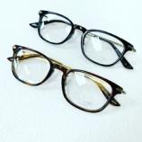 『バリエーション豊富!『PaulSmith Spectacles』』の画像