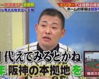 Deエスコバー阪神戦打たれすぎ問題