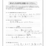 『ペライチ養成講座_お客様の声-6_2018年11月10日(土)開催』の画像