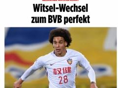 ドルトムント、ついにヴィツェルを年俸1000万ユーロの4年契約で獲得!