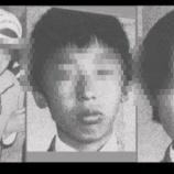 『栃木リンチ事件って被害者と両親可哀想すぎるだろ』の画像