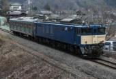 『2014/1/24 サハ204-3廃車配給』の画像