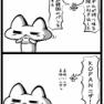 【四コマ漫画】韓国のパンを意味する『KOPAN』が登場