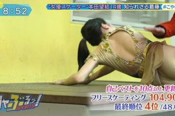 【画像あり】本田○結ちゃんのパンティラインwww