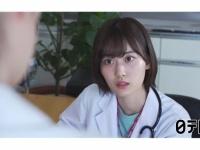 【乃木坂46】山下美月の女医姿が可愛すぎる件!!!