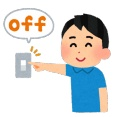 【悲報】電気代払えてもコレが原因で電気を止められてしまうことが判明wwwwwwwwww