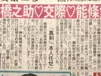 【朗報】乃木坂46アンダーからまたまた逆転大勝利を納めそうな人が爆誕wwwwwwww