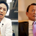蓮舫議員、麻生副総理に「政治家のイメージを激しく破壊されるから、黙ってて欲しい。」