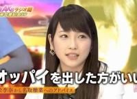 【AKB48】名取稚菜はもう少し人気出てもいいと思う