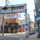 『JAL×はんつ遠藤コラボ企画【広島編2】3日め・ハンバーグ(MULBERRY)』の画像