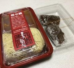 あの特製スープの担々麺がお手頃価格でテイクアウト~「中華ダイニング 青冥(ちんみん)」