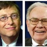 『金持ちの節税相続は悪か?バフェットが慈善団体に3,800億円の寄付。』の画像