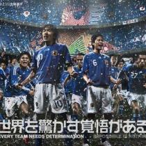 日本サッカー貢献レジェンドを決める