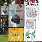 庶民のゴルフ