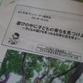 言語聴覚士 中川信子先生