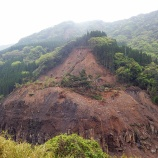 『先人の教え�「自然災害と地名」』の画像