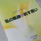 『終活で注目?!安宅の遺影撮影会』の画像