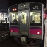 『羽越本線 車窓[上り・1]秋田→羽後本荘』の画像