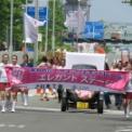 2018年横浜開港記念みなと祭国際仮装行列第66回ザよこはまパレード その31(エレガントステージ)