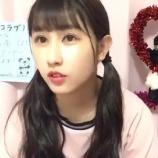 『[動画]2019.07.30(20:31~) SHOWROOM 「=LOVE(イコールラブ) 山本杏奈」@個人配信』の画像