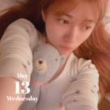 『【乃木坂46】πがエッッッ!!!寺田蘭世の胸で抱かれる衝撃の光景!!!!!!』の画像