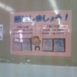 『5S活動~ポスター作り~』の画像