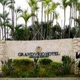 『石垣リゾートグランヴィリオホテル』の画像