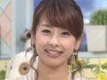 【悲報】カトパンこと加藤綾子の発言でビッチ確定wwwwwwwwww