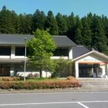 『トレラン大会にも使われる菩提寺山トレランコース6kmのご紹介(前編)』の画像