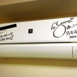 『【乃木坂46】私物サイン会にエアコン持っていく勇者現るwwww』の画像