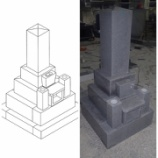 『G130(旧)和型墓石』の画像