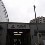 『東京ステイ⑥~代官山散策👣 @ササ(GRILL BURGER CLUB SASA)でランチ🍔』の画像