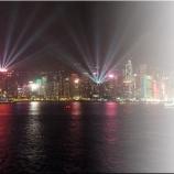 『香港九龍游々紀行「シャンカンの旅情にふれて」前編』の画像