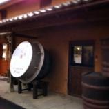 『宮津唯一の酒蔵、ハクレイ酒造の蔵カフェに行ってきました』の画像