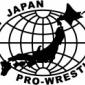 【訃報のお知らせ】  全日本プロレスのリングで活躍された 「...