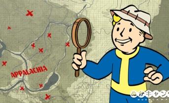 Fallout 76:ランダムイベントマップ(2103)