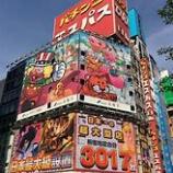 『最近のエスパス新宿歌舞伎町 11/15』の画像
