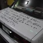 無断駐車を5000円で訴えた結果wwwwwwww