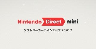 本日23時より、「Nintendo Direct mini ソフトメーカーラインナップ 2020.7」が放送決定!
