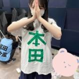 『[ノイミー] 本田珠由記「一生ビブス忘れません!!!アイロンもします…」』の画像