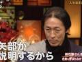 【悲報】ナイナイ矢部さん(49)、ついにハゲ始める(画像あり)
