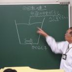 次世代化学教育研究会 岡山支部のブログ